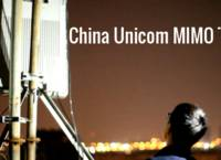 China Unicom MIMO Test