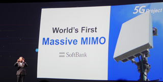 Massive MIMO Softbank by Jennie Bourne