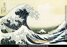 Great wave 230