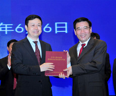 Miao Wei handing license to China Mobile Yang Jie 230